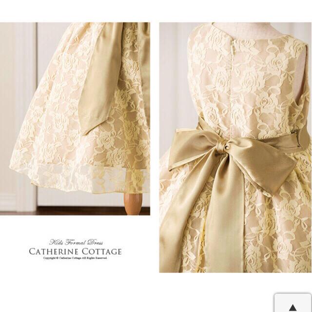 77677987d4c80 Catherine Cottage(キャサリンコテージ)のリボンベルト アンティークレースドレス 140 キャサリンコテージ キッズ