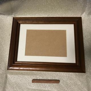 【新品未使用】木製 フォトフレーム(写真額縁)