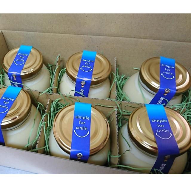 まゆぶー様専用 3プリン 6個入×3セット 食品/飲料/酒の食品(菓子/デザート)の商品写真