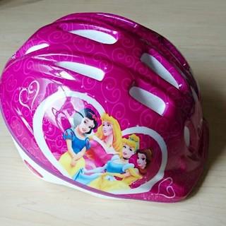 ディズニー(Disney)のDisney プリンセス 子供 ヘルメット(自転車)