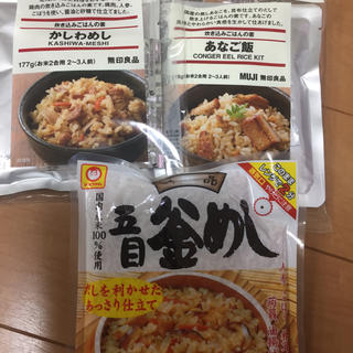 ムジルシリョウヒン(MUJI (無印良品))の炊き込みご飯の素と釜めし(その他)