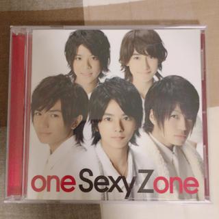 セクシー ゾーン(Sexy Zone)のSexy Zone アルバム(ポップス/ロック(邦楽))