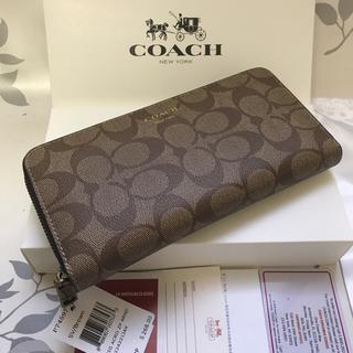 コーチ(COACH)の専用(財布)
