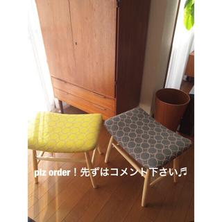ミナペルホネン タンバリン ハンドメイド スツール チェア 椅子 生地 ベンチ(スツール)