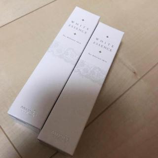 フロムファーストミュゼ(FROMFIRST Musee)のホワイトエッセンス 2本セット(美容液)