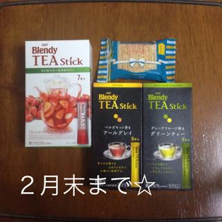 エイージーエフ(AGF)の紅茶 (茶)