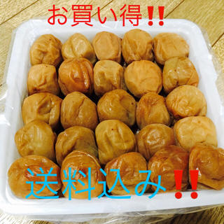 お買い得‼️紀州南高梅‼️1kg!(漬物)