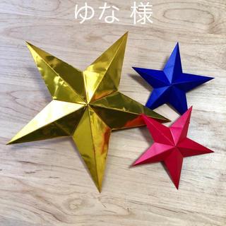 専用✯バーンスター✯gold/navy/red(ウェルカムボード)