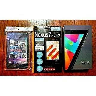 エイスース(ASUS)の★Nexus7 32G★2012年Wi-Fiモデル★3点セット★新品未開封★(タブレット)