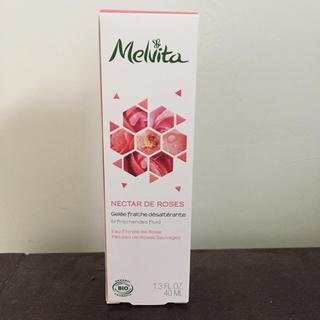 メルヴィータ(Melvita)のメルビータ モイスチャージェル(化粧水/ローション)