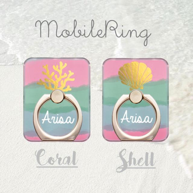モスキーノ iphone8plus カバー シリコン | 名入りスマホリング♡コーラルorシェル♡バンカーリングの通販 by welina mahalo|ラクマ