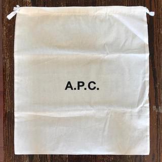 アーペーセー(A.P.C)のA.P.C. 巾着袋(ポーチ)