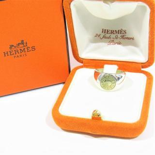 エルメス(Hermes)のエルメス セリエ リング K18 シルバー925 約11号  指輪 正規 18金(リング(指輪))