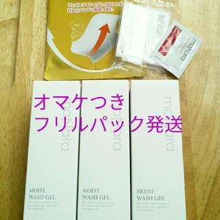 【新品】マナラ モイストウォッシュゲル120ml  3本セット おまけ付き(洗顔料)