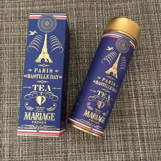 新品 マリアージュフルール  青いお茶(茶)