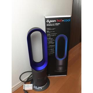 ダイソン(Dyson)のダイソン hot+cool AM05(ファンヒーター)