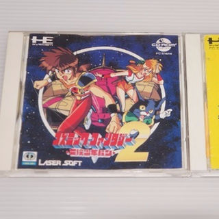 エヌイーシー(NEC)の中古PCE コズミックファンタジー2、パワーゴルフ2のセット ☆人気☆(家庭用ゲームソフト)