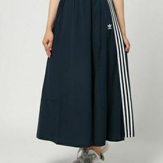 アディダス(adidas)のadidas スリーストライプマキシスカート TODAYFUL フリークスストア(ロングスカート)