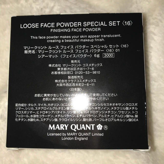 MARY QUANT(マリークワント)のマリークワント マリクワ ルース フェイス パウダー  コスメ/美容のベースメイク/化粧品(フェイスパウダー)の商品写真