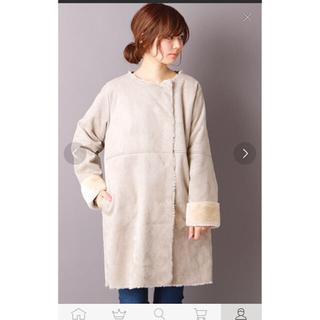 ナチュラルビューティーベーシック(NATURAL BEAUTY BASIC)の新品、未使用 natural couture フェイクムートンコート(ムートンコート)