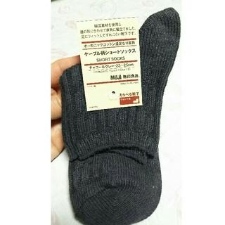 ムジルシリョウヒン(MUJI (無印良品))の靴下 無印 未使用 レディース ショート丈 無印良品 MUJI ショートソックス(ソックス)