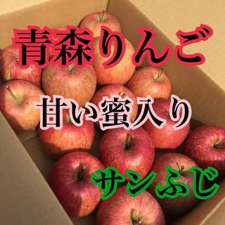 押しフルーツ 美味しいりんご 青森りんご(フルーツ)