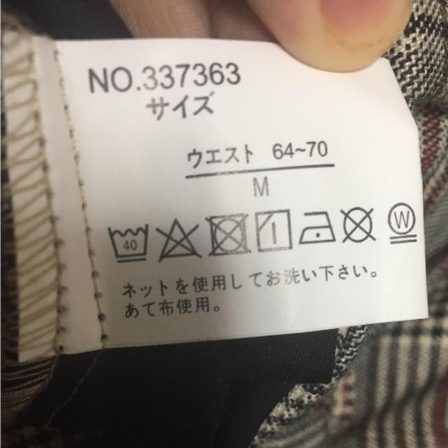しまむら(シマムラ)のしまむら グレンチェックワイドパンツ レディースのパンツ(その他)の商品写真