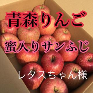 りんご 美味しいりんご 青森りんご(フルーツ)