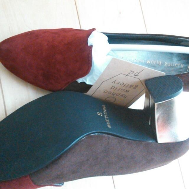 E hyphen world gallery(イーハイフンワールドギャラリー)のイーハイフンワールドギャラリー昨年秋新品 レディースの靴/シューズ(ハイヒール/パンプス)の商品写真
