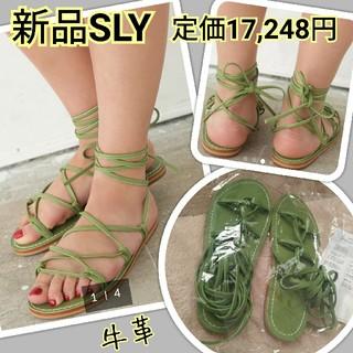 スライ(SLY)の新品17248円SLYレザーレースアップサンダル(サンダル)