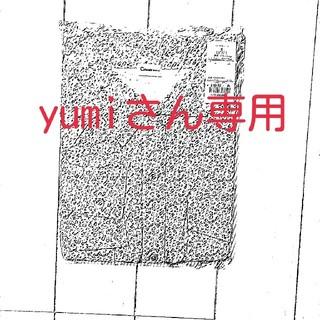 コンビミニ(Combi mini)のコンビミニ パパ長袖シャツ(シャツ)