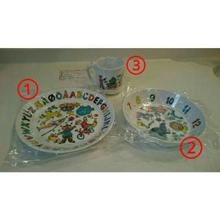 ロスティメパル(Rosti Mepal)の子供用 食器セット(食器)