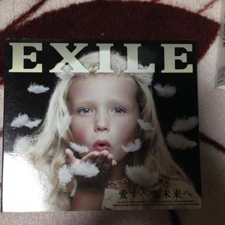 エグザイル(EXILE)のEXILE 愛すべき未来へ(R&B/ソウル)