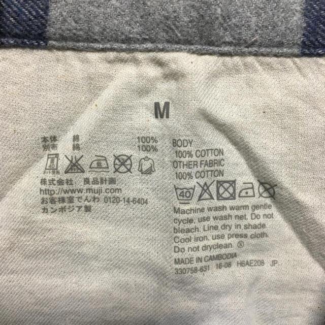 MUJI (無印良品)(ムジルシリョウヒン)の無印良品☆ルームウェア レディースのルームウェア/パジャマ(ルームウェア)の商品写真