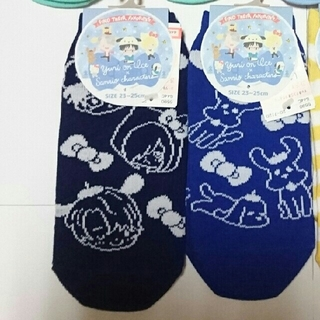 シマムラ(しまむら)の【はるか様専用】ユーリ!!! on ice しまむら サンリオ コラボ 靴下 (キャラクターグッズ)