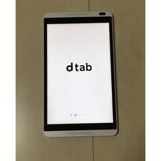 エヌティティドコモ(NTTdocomo)のドコモ dtab d-01g タブレット(タブレット)