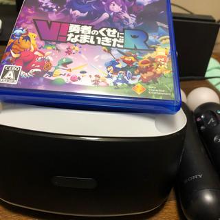 プレイステーションヴィーアール(PlayStation VR)のLusy様専用(家庭用ゲーム機本体)