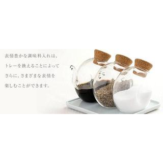 ムジルシリョウヒン(MUJI (無印良品))のKEYUCA 調味料入れ ソルト/ペッパー(収納/キッチン雑貨)
