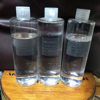 ムジルシリョウヒン(MUJI (無印良品))の無印良品 化粧水 高保湿 さっぱり(化粧水 / ローション)