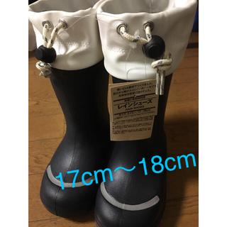 ムジルシリョウヒン(MUJI (無印良品))の新品✨無印良品レインシューズ17cm~18cm長靴(長靴/レインシューズ)