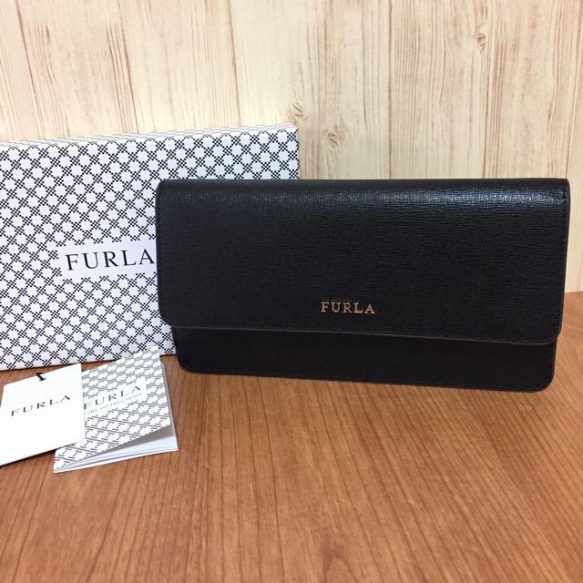 97315b94f3c6 Furla(フルラ)の新品 新作 フルラ バビロン 長財布 クラッチタイプ♡ ブラック レディース