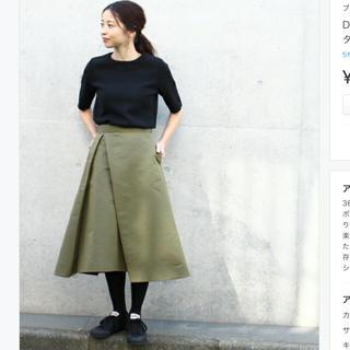 デミルクスビームス(Demi-Luxe BEAMS)のデミルクス ビームス グログランスカート(ひざ丈スカート)