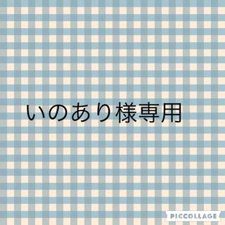 リサージ(LISSAGE)のリサージ スキンメインテナイザー(化粧水/ローション)