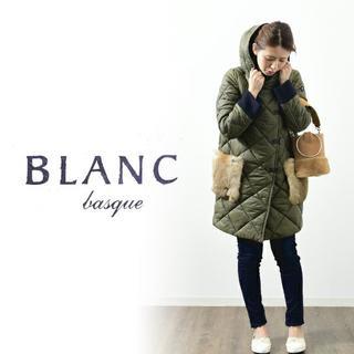 ブランバスク(blanc basque)の新品17AW blanc basque ナイロンキルトファーポケットコート正規品(ダウンコート)