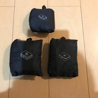 ムジルシリョウヒン(MUJI (無印良品))の無印良品 メッシュ トラベルポーチ 旅行 パッキング バッグ ポーチ 3点セット(旅行用品)