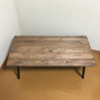 カフェ風 折りたたみ式 ローテーブル(ローテーブル)