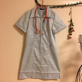 ボディライン(BODYLINE)のコスプレ ナース服 白衣 ライトブルー(衣装一式)