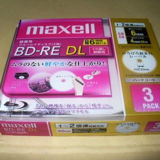 マクセル(maxell)の★新品!マクセル 録画用 ブルーレイディスク[2層] BD-RE DL 50GB(ブルーレイレコーダー)