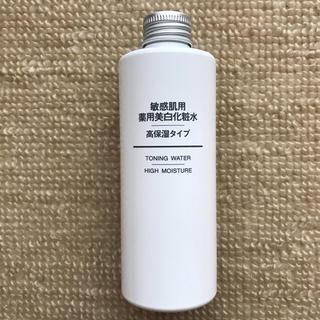 ムジルシリョウヒン(MUJI (無印良品))の無印良品 敏感肌用 薬用美白化粧水(化粧水 / ローション)