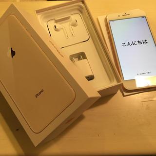アイフォーン(iPhone)のiPhone 8 Plus 256GB ゴールド 未使用品 simフリー 新品(スマートフォン本体)